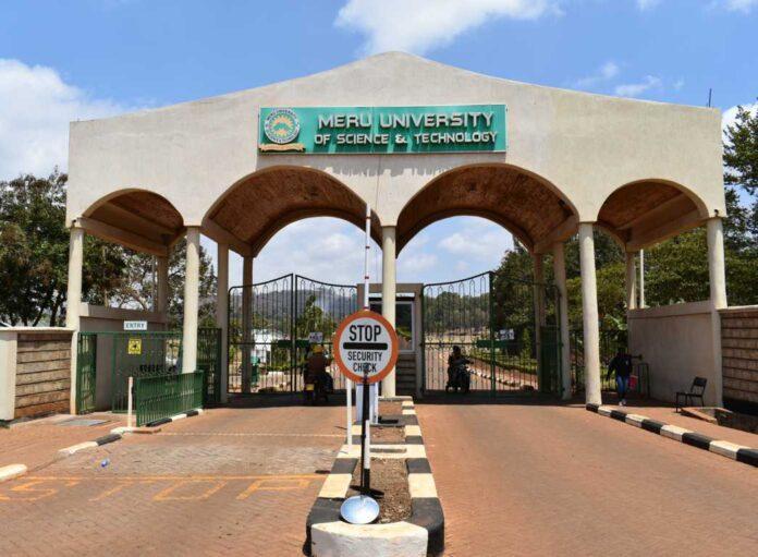 Meru University main gate