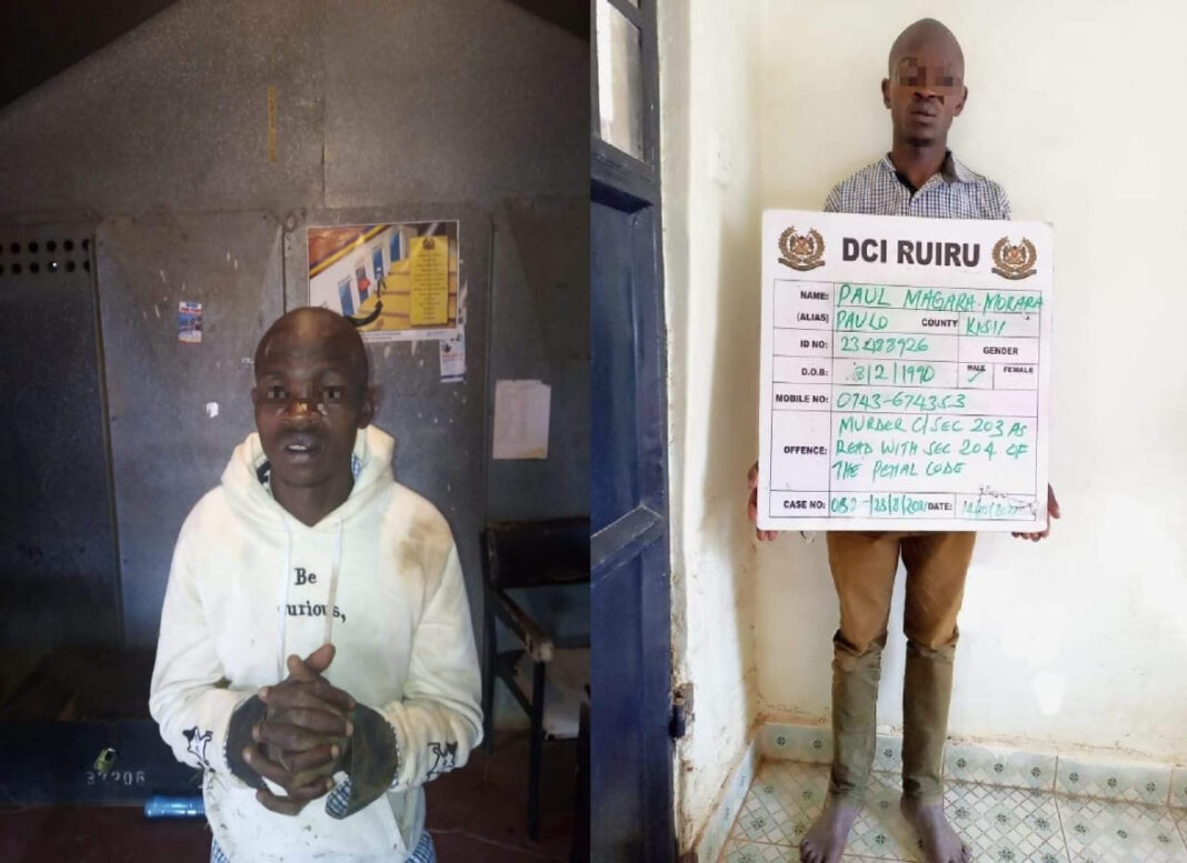 Ritual Killer And Rapist Paul Magara Arrested With Several Red Panties